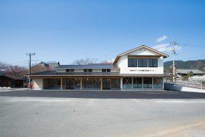 東温市さくらの湯観光物産センター
