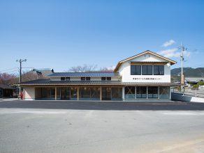 東温市さくらの湯観光物産センター全景